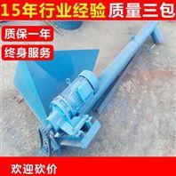 石粉移动上料机  散粮螺旋提升机Lj1