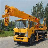 全新凯马12吨吊车  12吨汽车吊报价