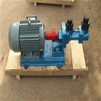 华潮牌3G铸铜三螺杆泵 高温齿轮油泵