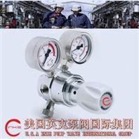 进口压缩气体钢瓶减压阀大陆总代理