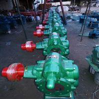 华潮KCB高温油泵 铸铁渐开线齿轮泵 输油泵