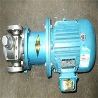 红旗厂价供应华潮牌YCB0.6-0.6圆弧式齿轮泵