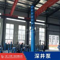 河南农田排灌QJ型井用潜水电泵厂家