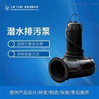 大流量200WQ潜水排污泵品牌选择