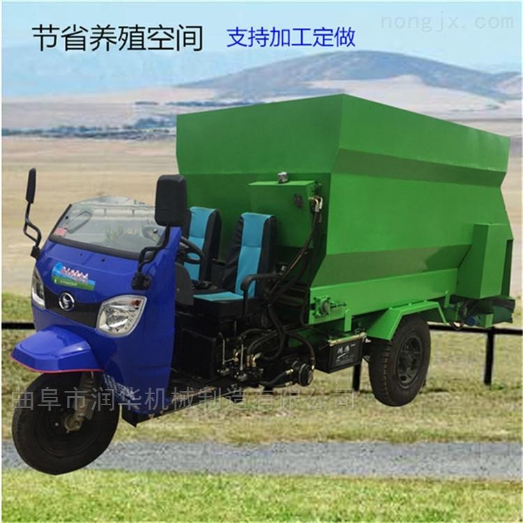 喀什养牛三轮撒料车 自动混合草料撒料机