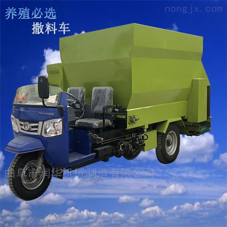 自动称重的搅拌撒料机 牧场三轮撒料车