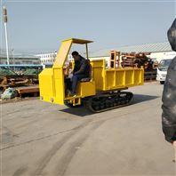 全地形农用运输车履带式多功能