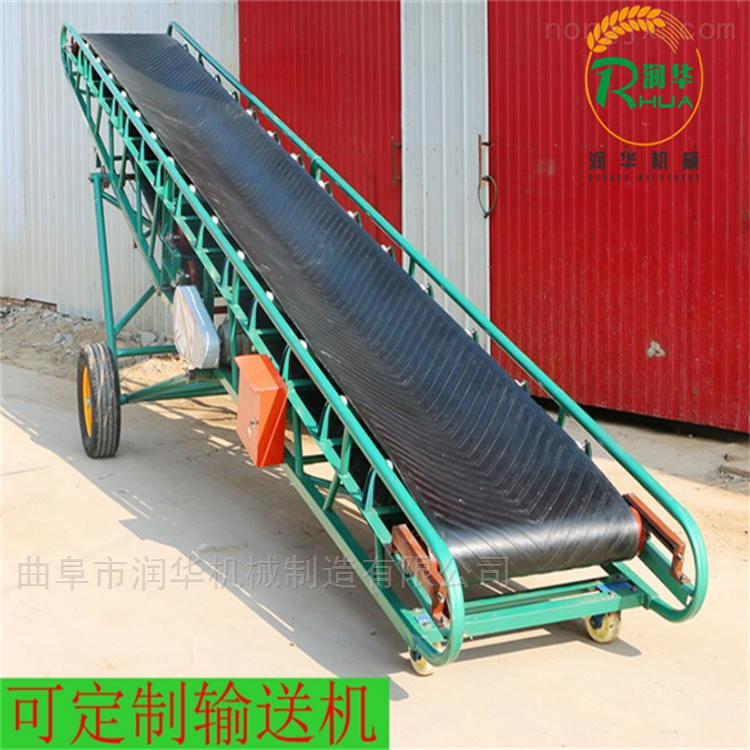 皮带输送机加工厂家 上海电商装货传送带