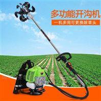 汽油背负式旋耕除草机