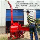 青贮稻草饲料铡草机 小型玉米秸秆揉碎机