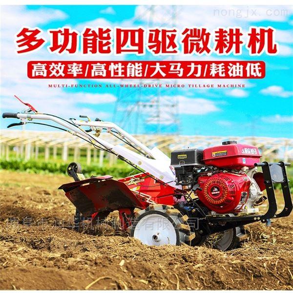 农用手推式旋耕开沟机