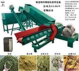 构树发酵饲料生产线