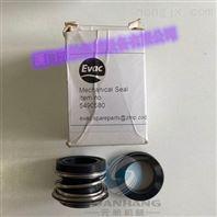 EVAC 6543002坐便器总阀原件
