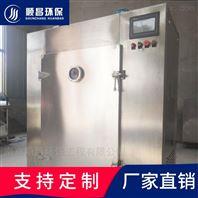 新型低温微波真空干燥箱,微波干燥机厂家