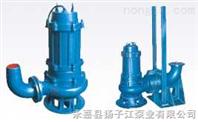 温州排污泵:QW潜水排污泵|潜水式排污泵|不锈钢潜水式排污泵