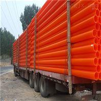 河南mpp电力电缆保护管源头生产厂家
