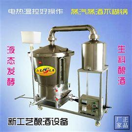 THN-100无锡酿酒设备