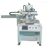 硅胶垫丝印机,口水围兜丝网印刷机