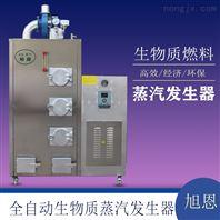 饲料加工自动蒸汽发生器提高饲料颗粒的质量