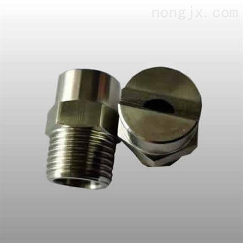 圣泽K型广角扇形喷嘴 喷头生产商