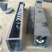 单板链槽型刮板输送机 刮板运输机分类ljy7