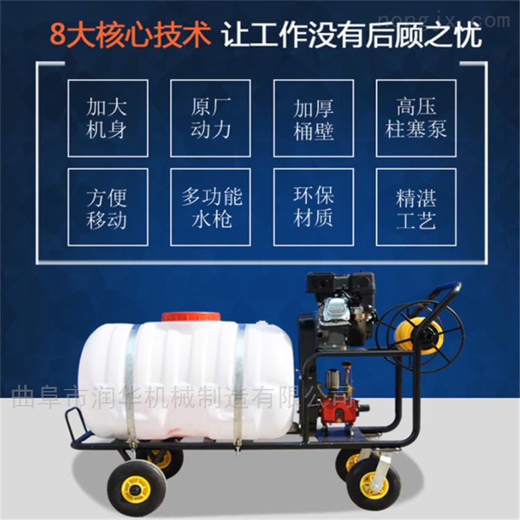汽油7.5马力消毒喷雾器 高压喷雾机批发厂家