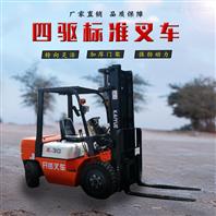 厂家直供1吨小型四轮电动叉车 2吨叉车价格