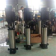厂家供应立式不锈钢变频增压泵