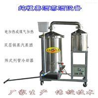 全新工艺纯粮酿酒机包教技术