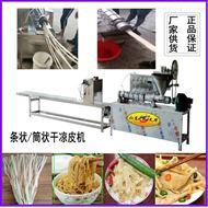 THP-80豆粕粉自熟豆皮机