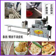 豆粕粉自熟豆皮机