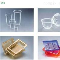 吸塑包装用可降解PLA专用片材生产线