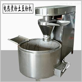 THF-120童年美食流汁宽粉机