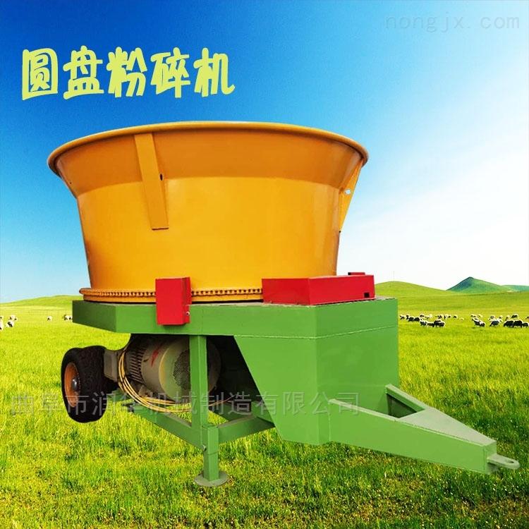 成捆牧草圆盘粉草机 自动除尘秸秆粉碎机