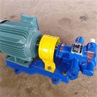 华潮牌KCB-200化工泵 大流量齿轮泵