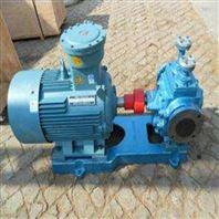 华潮牌LB-29/1.5保温沥青泵 石蜡油泵