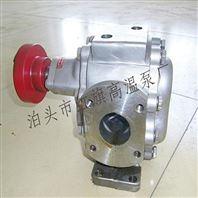 华潮LB-6/1.0保温齿轮油泵型号 树脂输送泵