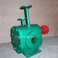 华潮沥青保温齿轮泵输送易凝固液体介质
