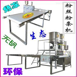 THF-180SZ多功能淀粉和浆大型粉条机生产线