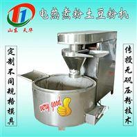 家用电热煮粉土豆粉机传授技术