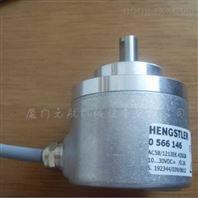 HENGSTLER 角度传感器 质量保障