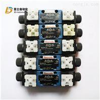 4WE10J5X/EG24N9K4/M力士乐电磁阀