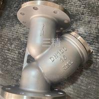 不锈钢316L过滤器