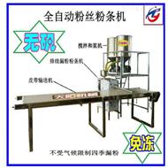 THF-180SZ厂家生产中型免冷冻粉条机组直销