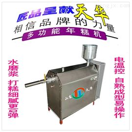 THF-500定做大产量米豆腐机