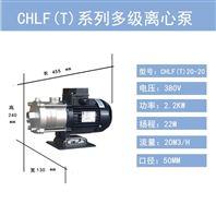 单相220V农田灌溉水产养殖卧式增压离心泵