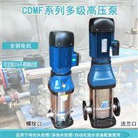 高层建筑二次供水南方立式多级离心泵