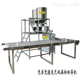THF-180SZ红薯粉条机 薯类漏粉设备
