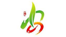 第十三届安徽(合肥)国际茶产业博览会
