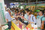 助力打赢脱贫攻坚战、推进农业数字化——2020广州世界农业博览会即将召开